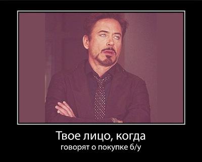 Купить бу сервер в itteo.ru